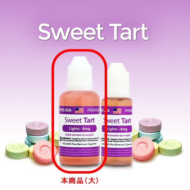 リキッド・大_SweetTart