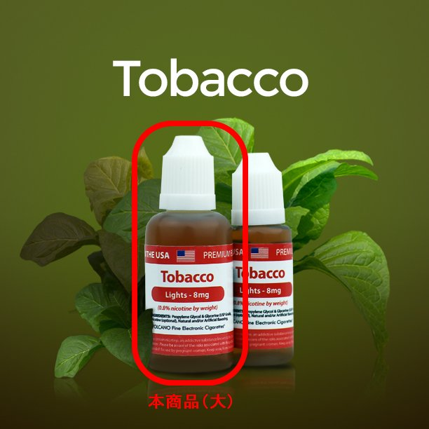リキッド・大_Tobacco