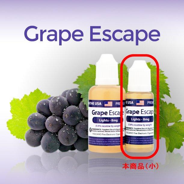 リキッド・小_GrapeEscape