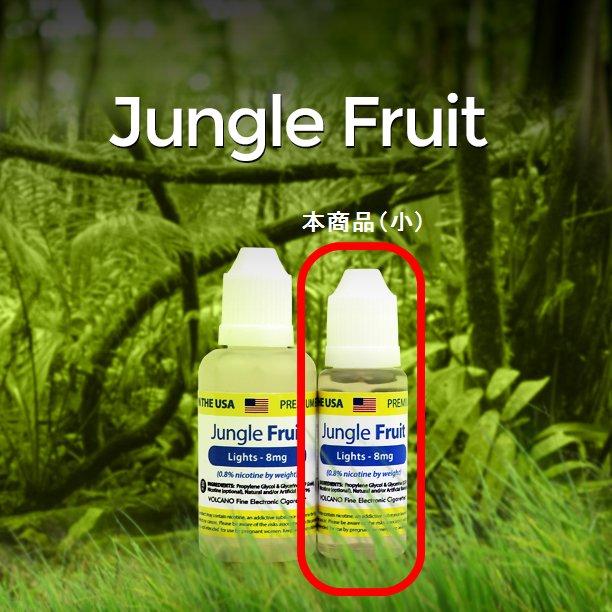 リキッド・小_JungleFruit