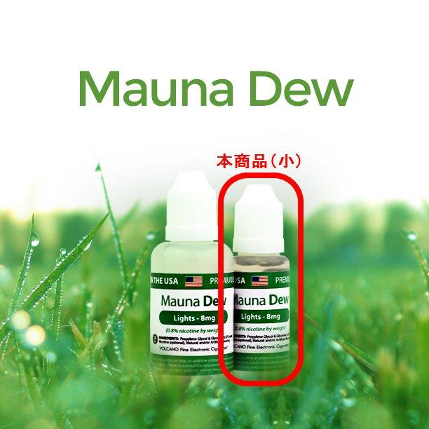 リキッド・小_MaunaDew