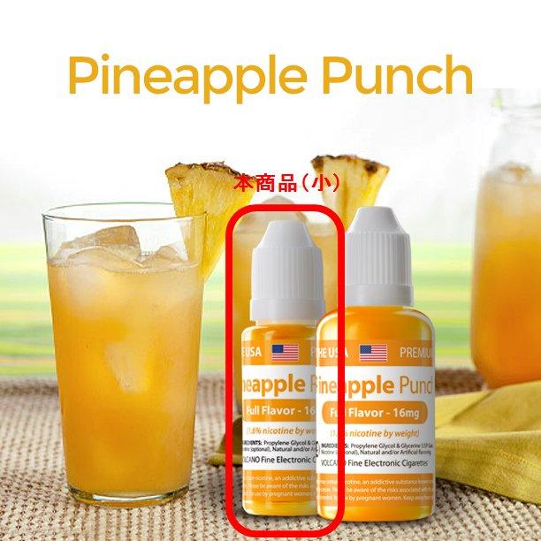 リキッド・小_PineapplePunch
