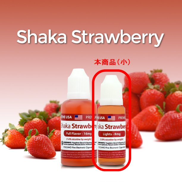 Small_ShakaStrawberry