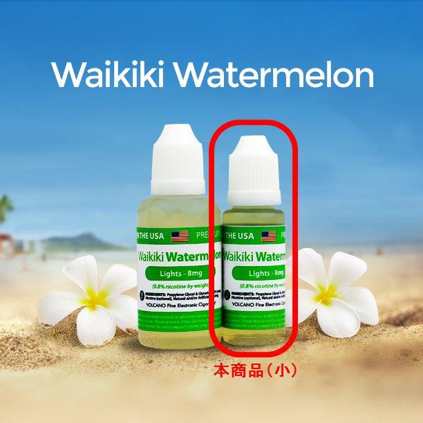 リキッド・小_WaikikiWatermelon