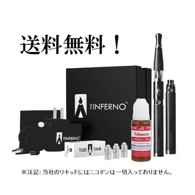 inferno-kit_Black3