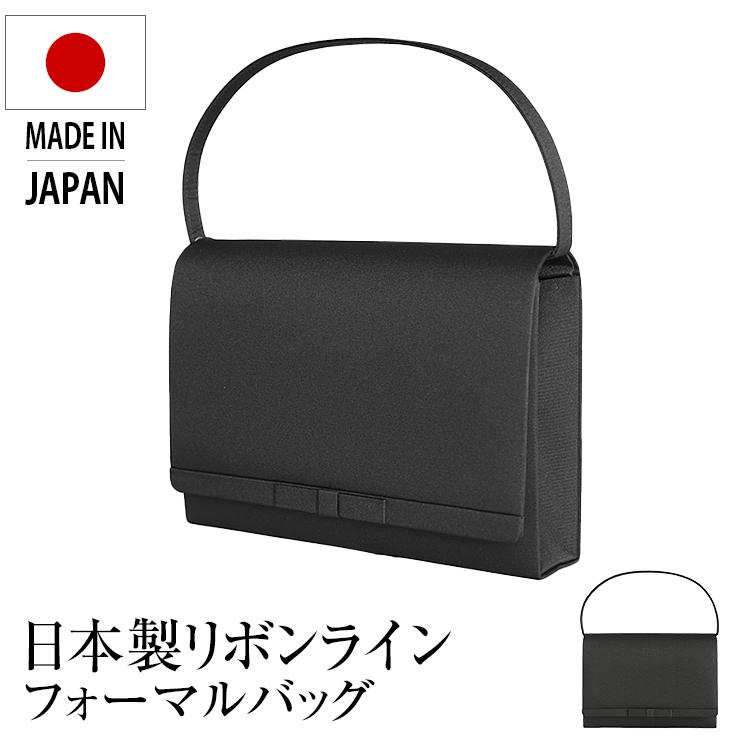 冠婚葬祭に!日本製高級リボンラインフォーマルバッグ BG-1613