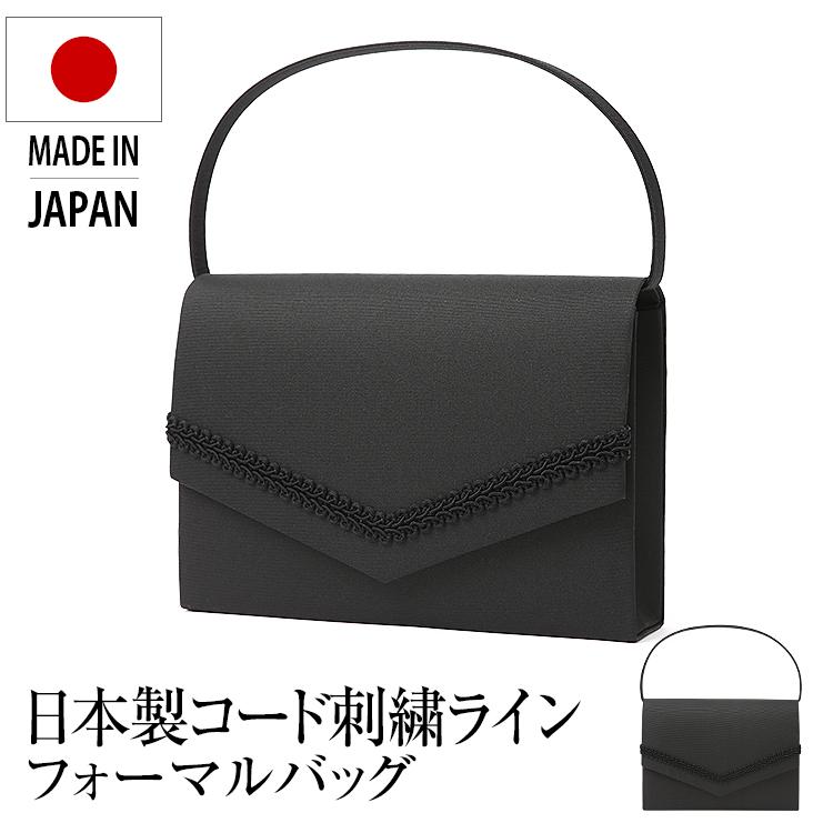 日本製 コード刺繍フォーマルバッグ BG-1631