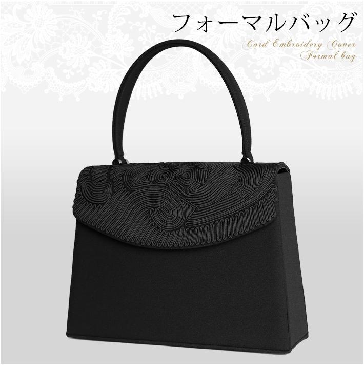 冠婚葬祭に!日本製高級コード刺繍フォーマルバッグ BG-5720