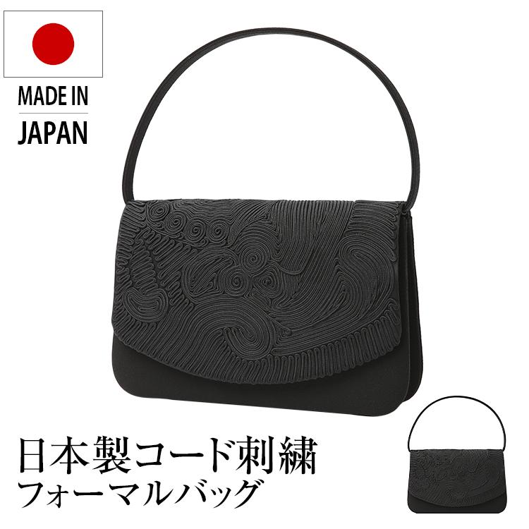 日本製 コード刺繍フォーマルバッグ BG-5746