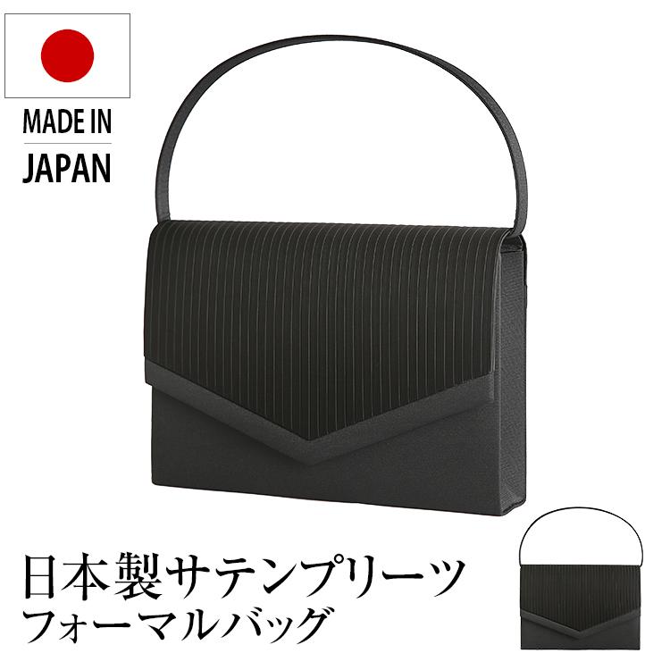 冠婚葬祭に!日本製高級サテンプリーツVラインフォーマルバッグ BG-733 ss03