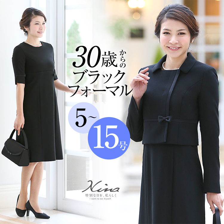 クロスラインアンサンブル BS-0101【ブラックフォーマル 喪服 礼服】