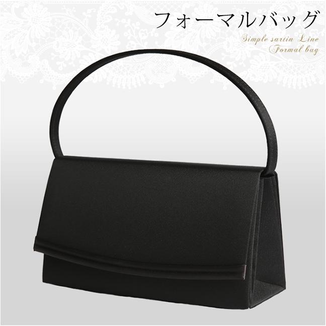 冠婚葬祭に!日本製高級サテンラインフォーマルバッグ BG-201-01