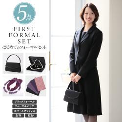 3c9030f0fac3a ブラックフォーマル セット レディース 喪服 礼服 洗える 日本製生地 大きいサイズ ワンピース アンサンブル 黒 ブラック