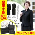 フリルスタンドカラー3点セットアンサンブル BS-009【ブラックフォーマル 喪服 礼服】