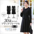 フリルレースノーカラーアンサンブル BS-9307【ブラックフォーマル 喪服 礼服】