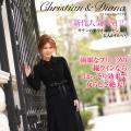 【Christian&Diana】ウエストサテンリボンアンサンブル CD-001【ブラックフォーマル 喪服 礼服】