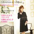 【Christian&Diana】サテンリボンノーカラーアンサンブル CD-002【ブラックフォーマル 喪服 礼服】