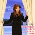 【Christian&Diana】最高級2段ジャケットアンサンブル CD-003【ブラックフォーマル 喪服 礼服】