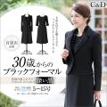 【Christian&Diana】フリルシフォンレイヤードアンサンブル CD-004【ブラックフォーマル 喪服 礼服】