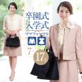 入学式 スーツ ママ シャネルカラー ワンピース ホワイト ピンク 春色 CS-1930
