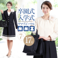 入学式 スーツ ママ シャネルカラー テーラードカラー  ワンピース ホワイト ネイビー 3点セット CS-1940