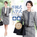 入学式 スーツ ママ シャネルカラー スカート ブルー CS-2050