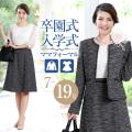 入学式 スーツ ママ シャネルカラー ワンピース グレー CS-3018
