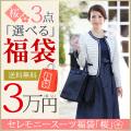 fuku_sakrua_cart.jpg