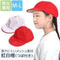 ゴムひも付き紅白帽子 sch-ha12500