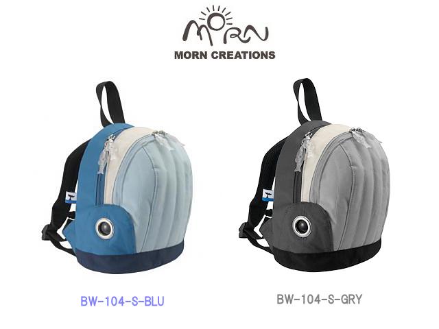 MORN CREATIONS/モーンクリエイションズのシロナガスバックパック(S)