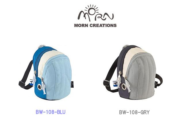 MORN CREATIONS/モーンクリエイションズのシロナガスポーチ