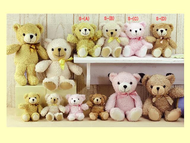 CUPPY  BEAR/クッピーベア(S) 17cm