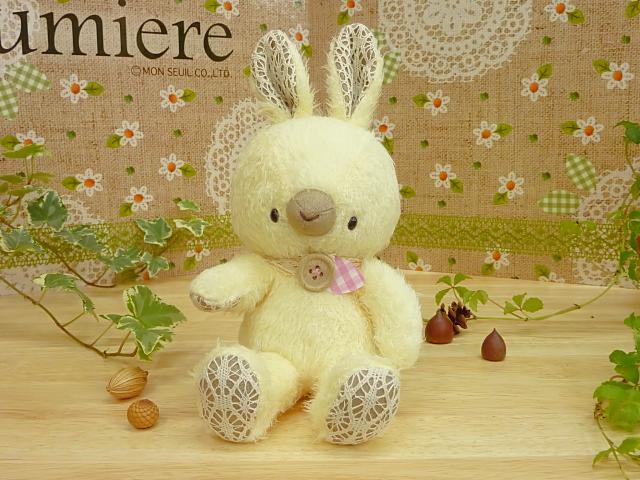 Lumiere/リュミエール ウサギのぬいぐるみ