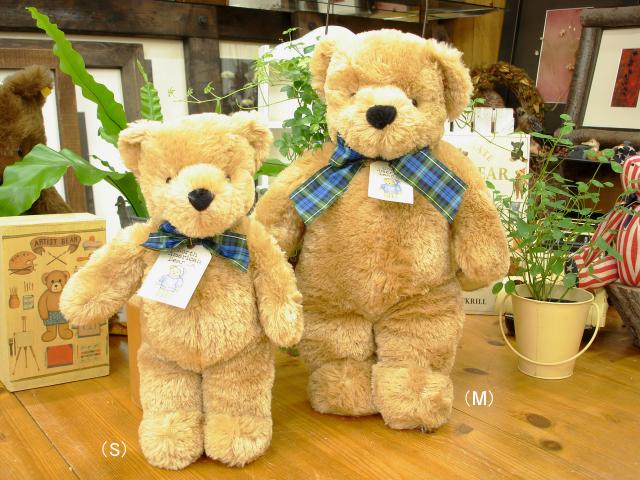 North American Bear/ノースアメリカンベア ニューラグルス(S)32cm