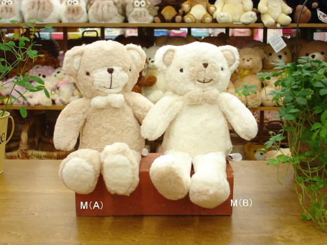 ORGANIC BEAR&FRIENDS/オーガニックベア(M)