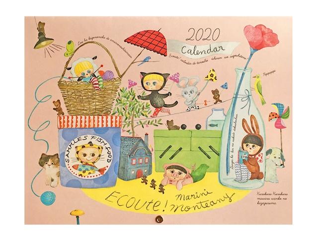 ECOUTE!/エクート カレンダー 2020