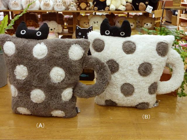 LA MERISE/ら・むりーず カップ猫のクッション