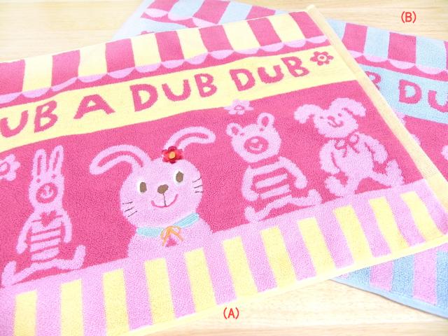 RUB A DUB DUB/ラブアダブダブのバスマット