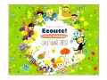 ECOUTE!/エクート カレンダー2018