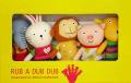 モンスイユ/RUB A DUB DUB/ラブアダブダブのベビー指人形セット