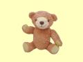 Twinkle Bear/ティンクルベア くうちゃん/21cm