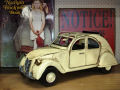 TIN TOY  /  FRENCH CAR