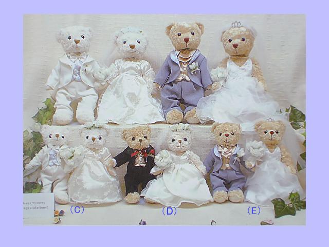Sweet Wedding Bear/スウィートウエディングベア(S)/23cm