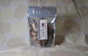 お試し用  熟成黒にんにく (粒タイプ100gx1袋) を  レタ−パックプラス【送料510円】でお届けします。