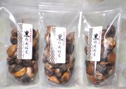熟成黒にんにく450g(粒タイプ150g×3袋) を レターパックプラス【送料無料】でお届けします。