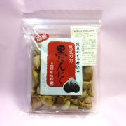 黒にんにく・粒タイプ(1袋)