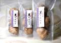 国産ホワイト6片   熟成黒にんにく (玉タイプ3玉入りx3袋)※ レタ-パックプラスでお届けします。