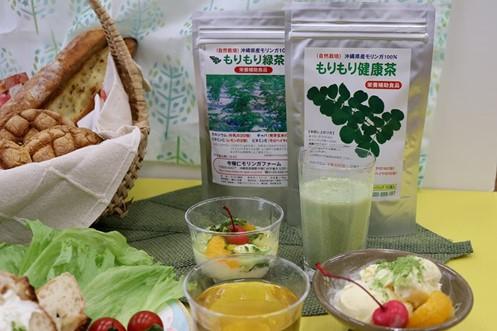 沖縄県産 モリンガ茶(3g×10包)1袋 と モリンガパウダー(100g)1袋のセット※レタ-パックプラスでお届けします。