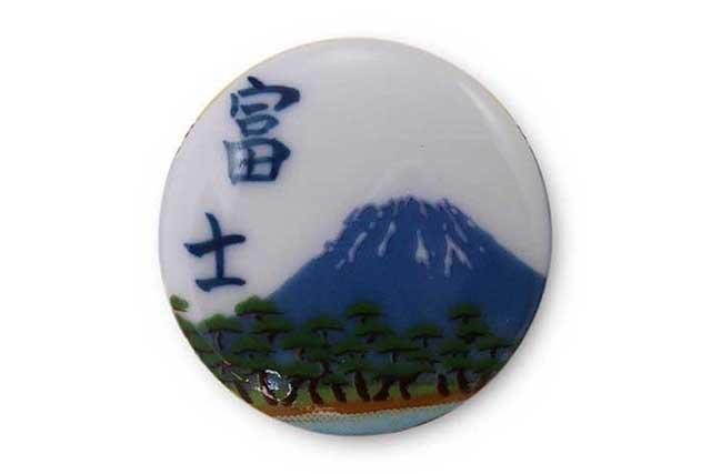 有田焼富士山名前入ゴルフマーカー(クリップ式) 富士山松