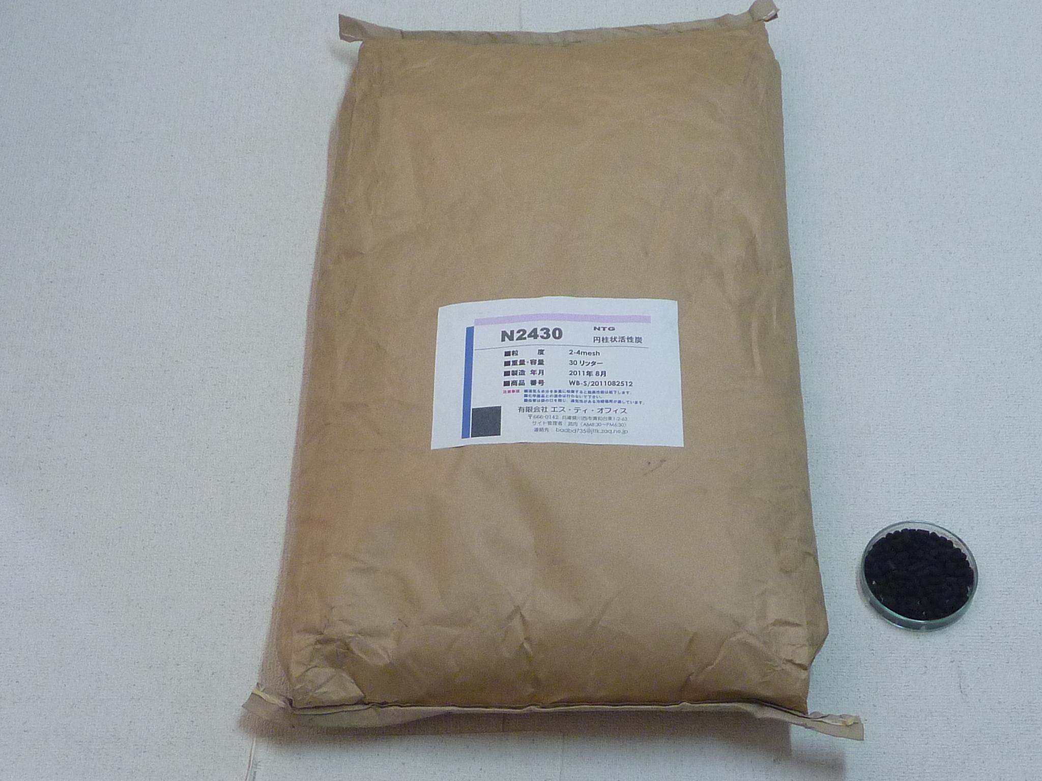 業務用水処理向け活性炭 8~32mesh  NTW  30L詰め